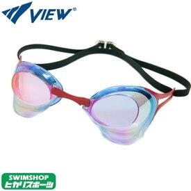 スイミングゴーグル ビュー VIEW Blade ZERO ブレードゼロ 競泳 水泳 FINA承認 ミラーゴーグル ノンクッション V127MR-BLSHD