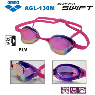 ARENA (arena) non cushion swimming goggles AQUAFORCE SWIFT (aqua force swift) mirror type [FINA approval model]
