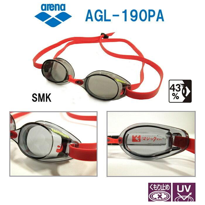 【スイムゴーグル】ARENA アリーナ ノンクッション スイミング トレーニング用ゴーグル クリアタイプ TOUGH STREAM(タフストリーム) 水泳 AGL-190PA-SMK
