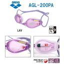 【水泳ゴーグル】ARENA アリーナ クッション付きスイミングゴーグル クリアタイプ SPLASH(スプラッシュ) AGL-200PA-LAV