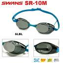 【水泳ゴーグル】SWANS スワンズ ノンクッションスイムゴーグル スナイパー(ミラータイプ)[FINA承認モデル] SR-10M-SLBL-HK