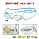 【スイムゴーグル】SWANS スワンズ クッション付き スイミングゴーグルSRX ミラータイプ PREMIUM ANTI-FOG 水泳 SRX-MPAF-CY
