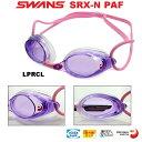 【水泳ゴーグル】【SRX-NPAF-LPRCL】SWANS(スワンズ) クッション付きスイムゴーグルSRX(クリアタイプ)【PREMIUM ANTI-FOG】