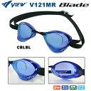 【水泳ゴーグル】【V121MR-CBLBL】VIEW(ビュー)競泳用ノンクッションスイムゴーグルBLADE(ブレード)【ミラータイプ】[FINA承認モデル]