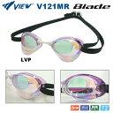 【水泳ゴーグル】【V121MR-LVP】VIEW(ビュー)競泳用ノンクッションスイムゴーグルBLADE(ブレード)【ミラータイプ】[FINA承認モデル]