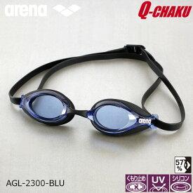 スイミングゴーグル 水泳 FINA承認 競泳 クリアタイプ クッション付き アリーナ ARENA Q-CHAKU AGL-2300-BLU