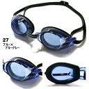 【水泳ゴーグル】【85YJ75127】MIZUNO(ミズノ) クッション付きジュニア用ゴーグル(クリアタイプ)