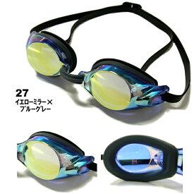 スイミングゴーグルMIZUNO ミズノ クッション付き ジュニア用 (ミラータイプ) 水泳 85YJ75227