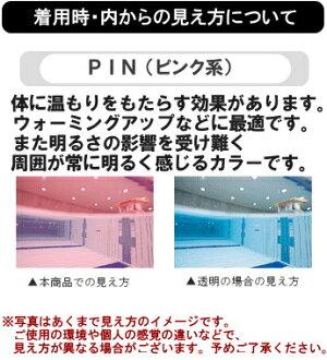 【スイムゴーグル】VIEWビュー競泳用ノンクッションスイミングゴーグルミラータイプfina承認BLADE(ブレード)