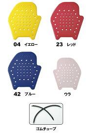 【クーポン利用で更にお値引き】【水泳練習用具】【AC-003】asics(アシックス) トレーニングパドル