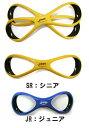 【水泳練習用具】【STR-0011】FINIS Forearm Fulcrum Paddle(フォアアーム ファルクラムパドル)
