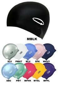 水泳 キャップ シリコンキャップ ヒカリスポーツオリジナル 水泳帽 スイミング DUX-0002