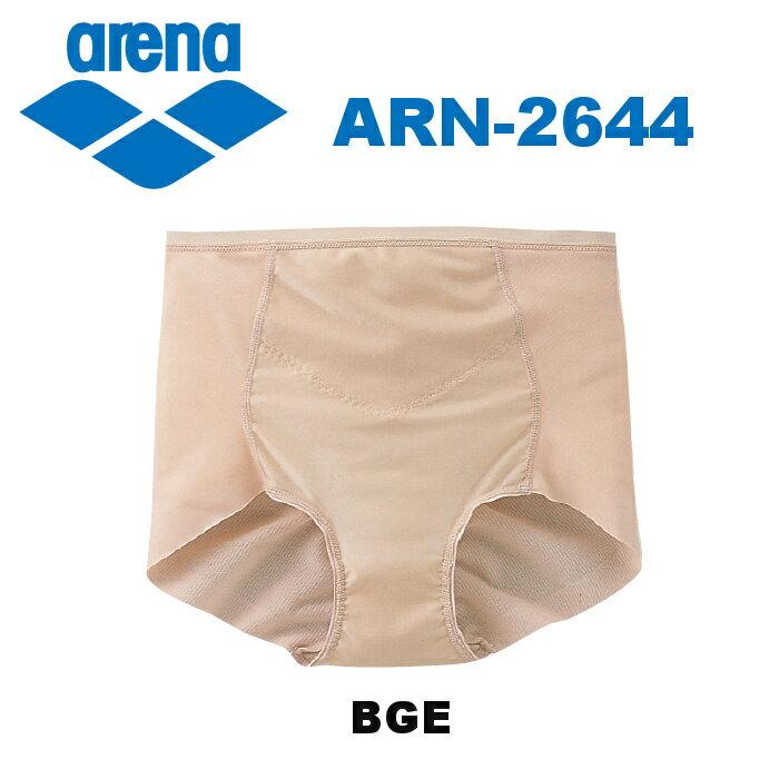 ARENA アリーナ レディース スイムショーツ ARN-2644
