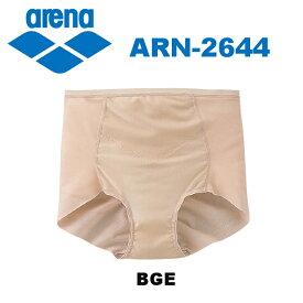 【クーポン利用で更にお値引き】ARENA アリーナ レディース スイムショーツ ARN-2644 女性用 スイム インナーショーツ アンダーショーツ
