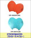 【水泳練習用具】【STR-00N】STROKEMAKERS(ストロークメーカーNEO(ネオ)) パドル005・01(12才〜14才)