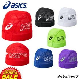 アシックス asics 1色プリントメッシュキャップ 3163A041