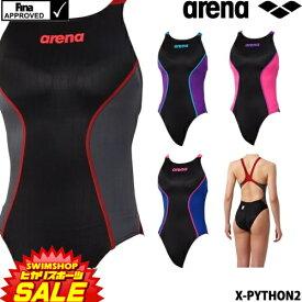 a80450281c5 クーポン配布中》アリーナ ARENA 競泳水着 レディース fina承認 リミック