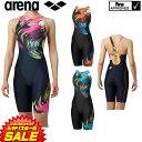 《今すぐ使えるクーポン配布中》アリーナ ARENA 競泳水着 レディース fina承認 セイフリーバックスパッツ 着やストラ…