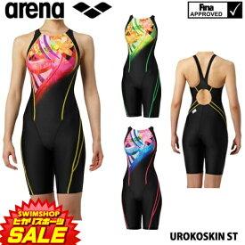 《今すぐ使えるクーポン配布中》アリーナ ARENA 競泳水着 レディース fina承認 セイフリーバックスパッツ 着やストラップ UROKOSKIN ST 2019年春夏モデル ARN-9072W