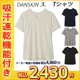 【3点以上のお買い物で10%OFFクーポン配布中】DANSKIN ダンスキン VネックT レディース DRYジャージー 2018年MSモデル DA78103-HK