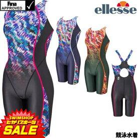 《決算SALE!クーポン配布中》エレッセ ellesse 競泳水着 レディース fina承認 メルカートプリントハイラインFオールインワン シレーナF 2019年春夏モデル ES49102F
