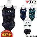 《クーポンで更にお値引き》ティア TYR トレーニング水着 レディース フレックスバック FPOW2-19S