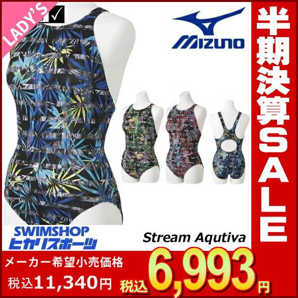 《今すぐ使えるクーポン配布中》ミズノ MIZUNO 競泳水着 レディース fina承認 ローカット(オープン) Stream Aqutiva ストリームフィット2 2018年秋冬モデル N2MA8749-HK