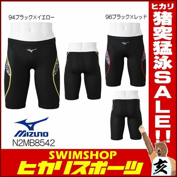 《今すぐ使えるクーポン配布中》ミズノ MIZUNO 競泳水着 メンズ ハーフスパッツ Stream Aqutiva ストリームフィット 2018年秋冬モデル N2MB8542-HK