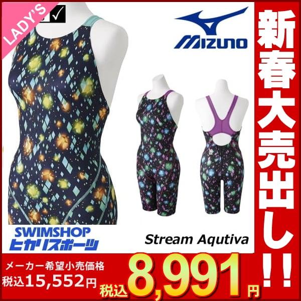 《今すぐ使えるクーポン配布中》ミズノ MIZUNO 競泳水着 レディース fina承認 ハーフスーツ(オープン) Stream Aqutiva ストリームフィット2 2018年秋冬モデル N2MG8752-HK