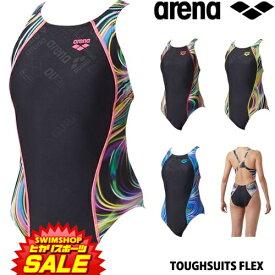 【3点以上のお買い物で5%OFFクーポン配布中】アリーナ ARENA 競泳水着 レディース 練習用水着 スーパーストリーナ タフスーツフレックス 競泳練習水着 2019年春夏モデル SAR-9150W