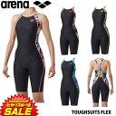 《今すぐ使えるクーポン配布中》アリーナ ARENA 競泳水着 レディース 練習用 セイフリーバックスパッツ 着やストラッ…
