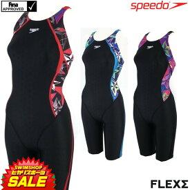 《今すぐ使えるクーポン配布中》スピード SPEEDO 競泳水着 レディース FINA承認 ウイメンズセミオープンバックニースキン FLEX Σ 限定モデル