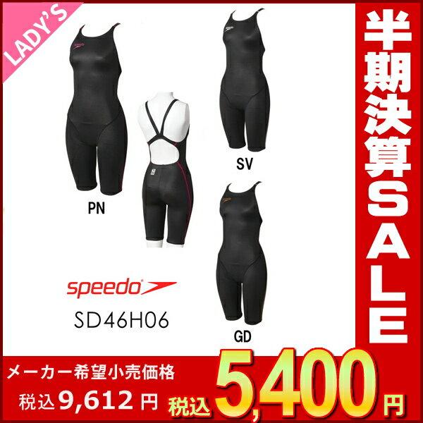 《今すぐ使えるクーポン配布中》スピード SPEEDO 競泳水着 レディース 女性用 FINA承認モデル Fastskin XT-W ウイメンズニースキン2 ハーフスパッツ SD46H06-HK