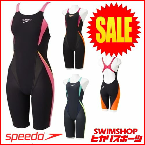 スピード SPEEDO 競泳水着 レディース FINA承認 Fastskin XT Pro Hybrid2 女性用 ウイメンズニースキン SD47H05-HK