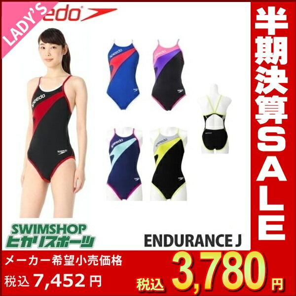 《今すぐ使えるクーポン配布中》スピード SPEEDO 競泳水着 レディース 練習用 DREAM TEAM ENDURANCE J ウイメンズトレインカットスーツ 競泳練習水着 SD57T03-HK