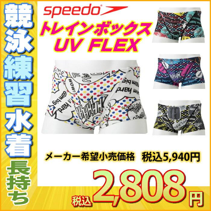 《今すぐ使えるクーポン配布中》スピード SPEEDO 競泳水着 メンズ 練習用 トレインボックス DREAM TEAM UV FLEX 競泳練習水着 2018年春夏モデル SD88X15-HK