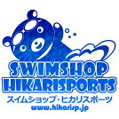 SWIMSHOPヒカリスポーツ