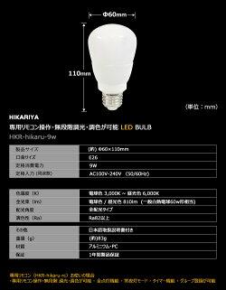 ダクトレールスポットライトE26照明器具照明配線ダクトレール用スポットライトE26ledE26ダクトレール照明レールライト廊下寝室食卓用配線ダクトレール用間接照明おしゃれ天井照明ライティングレール照明器具LED電球E26口金対応白/黒