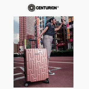 CENTURION 軽量 キャリーバッグ キャリーケース 旅行バッグ 人気 suitcase 大型 ブランド かわいい おしゃれ レディース メンズ 軽い 丈夫 大型 大容量 トランク Lサイズ 29インチ【TSAロック 1年保