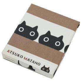 西川 ■アツコマタノ ATSUKO MATANO 「MEMEボーダー」 掛けふとんカバー ブラウン シングル PI00700667BR