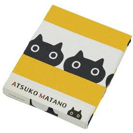 西川 ■アツコマタノ ATSUKO MATANO 「MEMEボーダー」 クイックシーツ イエロー シングル PK00500650Y