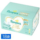 P&G パンパース 肌へのいちばん おしりふき 56枚×18袋