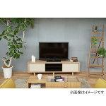 関家具【くらしと×RoomClip】OriginalTVboardSymmetry160(ホワイトウォッシュ)301349