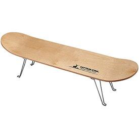 【最大600円OFFクーポン】 パール金属 CAPTAIN STAG スケボーテーブル(ナチュラル) UC-545