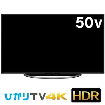 シャープ 4K対応 50V型液晶テレビ AQUOS U45シリーズ LC-50U45 【配送のみ設置無し 軒先渡し】