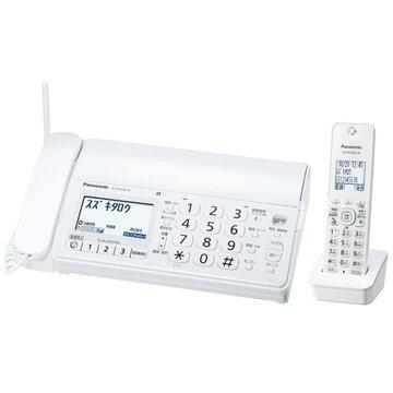 パナソニック デジタルコードレス普通紙FAX(子機1)(ホワイト) KX-PD205DL-W