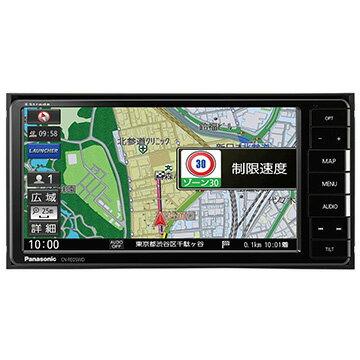 【スマホエントリー限定+P10倍(14日10:00-21日9:59まで)】パナソニック ストラーダ 7V型ワイド メモリーナビ/地デジ/DVD/Bluetooth対応 CN-RE05WD