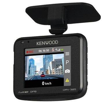 ケンウッド フルHD ドライブレコーダー 32GBSDカード付属 DRV-325