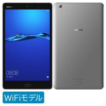 【3日間限定 エントリーでP10倍】Huawei MEDIAPAD M3lite 8/Wi-Fi/32GB/Gray CPN-W09