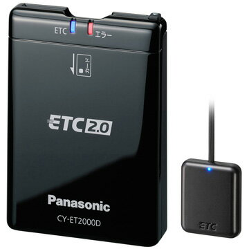 パナソニック ETC2.0車載器 CY-ET2000D